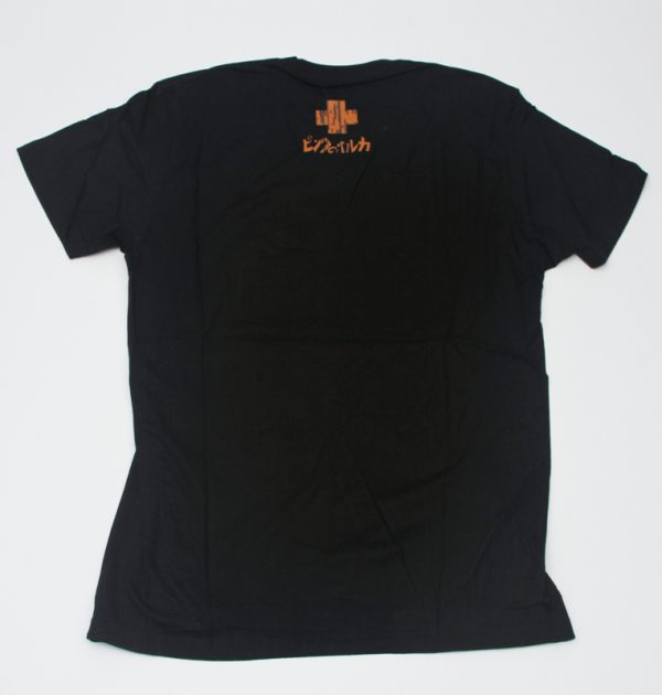 shop-ltd-810