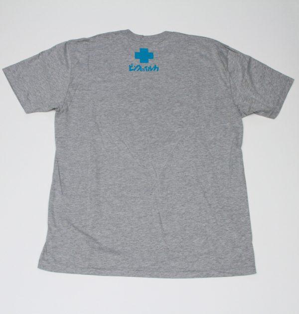 shop-ltd-864