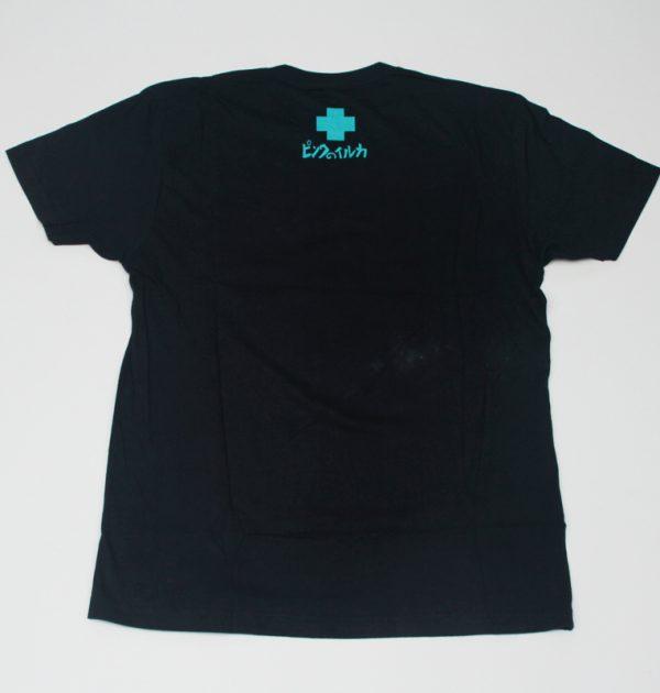 shop-ltd-871