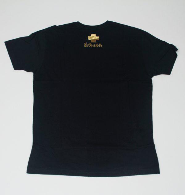 shop-ltd-876